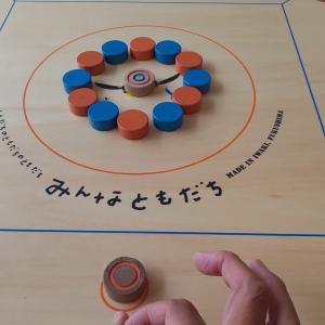 【学童レビュー カロム/スーパーカロム】弾いて遊ぶ子どもボードゲーム