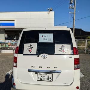【20200624】チームでノトイチ!(その3)