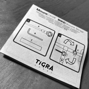 PotteringPhoto - TiGRA Sport Bike kit