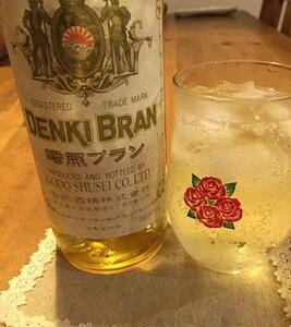 今夜もほろ酔い。東京浅草 【神谷バー】発祥のお酒が魅力的過ぎるのです。