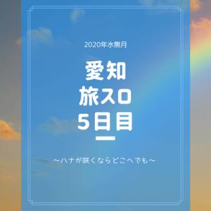 【ハナハナ】【愛知】強すぎるっ!全○再び…?!【旅スロ5日目(日)】