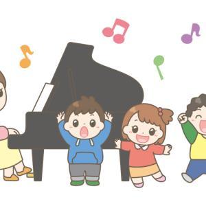 子供に聞きたい‼将来のピアノの目標♫