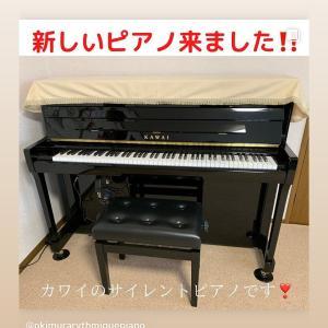 年少さんに新しいピアノでレッスンしたら♪