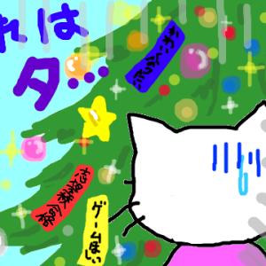今年の七夕は雨ですね。☆お天気が悪い地域のための七夕を楽しむ方法を考えました☆