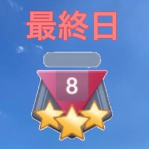 【生配信】スーパー期間の最終日! Live #60【GOバトルリーグ】