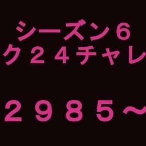 【ポケモンGO】日跨ぎランク24チャレンジ【ポケカ】