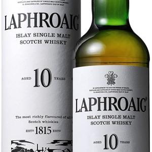 飲みすぎる男につきあっていたら身体を壊したマンはラフロイグが美味しく感じられるようになったの話