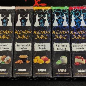 【まとめ】KENDO juice 全7種