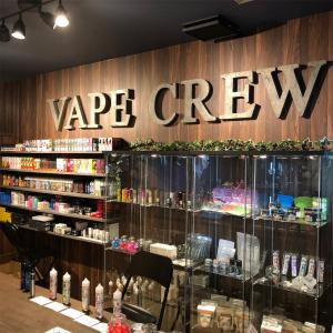 【SHOP訪問日記】VAPE CREW【#1 値段設定大丈夫?】