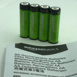 【検証】Amazonの充電池(単三)は表記通りの容量があるのか?【Amazon優秀】