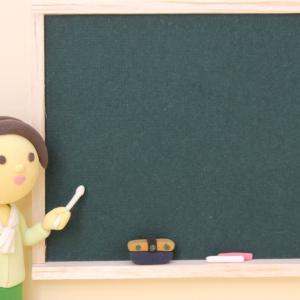 【中学受験 ブログ③】中学入試で個別指導や家庭教師は必要?集団授業と併用する?実態から解説!