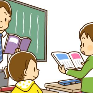 【小学校での教科担任制】教科担任制で実施している学校で働く筆者が感じるメリットと懸念点