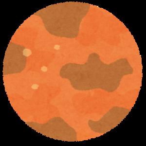 火星が準大接近に向けて着々と接近中です。