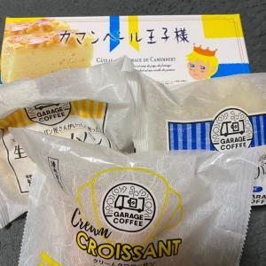 移動販売のパン屋 生クリームパン買ってみましたよ✨