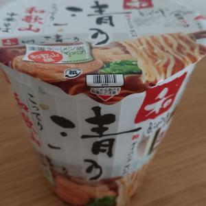 カップ麺:清乃