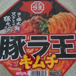 カップ麺:豚ラ王キムチ