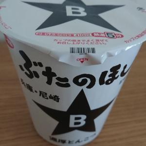 カップ麺:ぶたのほし(尼崎)