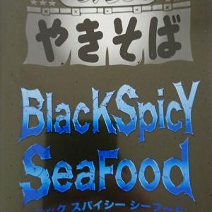 カップ麺:ペヤング BlackSpicy Seafood