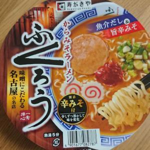 カップ麺:ふくろう(名古屋 百名店の味噌)