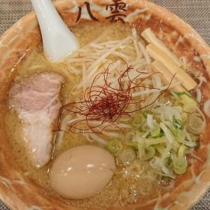 堀切菖蒲園の八雲(北海道味噌)