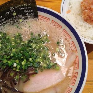 六町の田中商店(食べログ百名店)