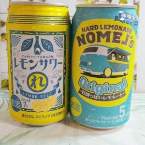 今日のパケ買い レモンサワーれ&ノメルズハードレモネード