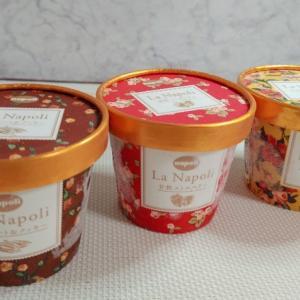 ラ・ナポリのアイス詰め合わせ カップがラブリーすぎてあがる