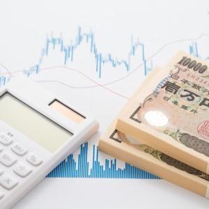 小型株ってどんな株? 小型株の特徴と銘柄選びのポイント