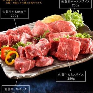 楽天スーパーセールは高級牛肉を半額で買える最強のチャンス!