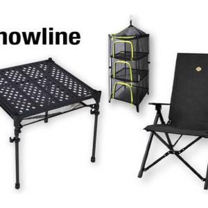 アウトドア愛好家注目のブランド「snowline(スノーライン)」から家キャンプでも取り入れたい、手軽に使えるキャンプギア3選