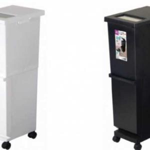 これは便利!手を触れずに簡単にゴミを分別できるDCMのゴミ箱「プッシュ&分別スリム2段ペール」