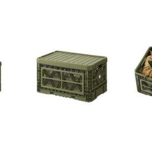 ロゴスの新作コンテナは、タフなのに折りたためる! アウトドア収納に最高なのでは…