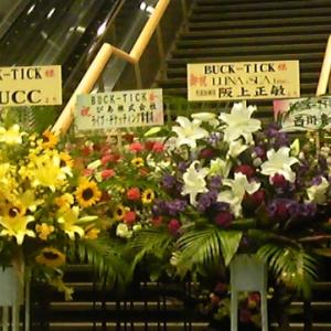 DVD:BUCK-TICK『TOUR No.0』