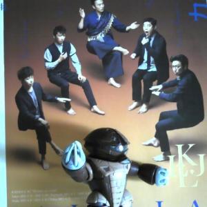 小林賢太郎『コントマンシップ カジャラ#2「裸の王様」上演台本』