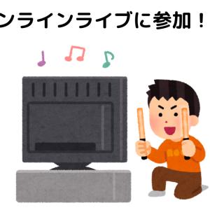 【DX】乃木坂46のオンラインライブに参加した感想