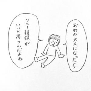続・小1男子の憧れ