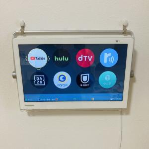 リビングの小型テレビを壁掛けしたい