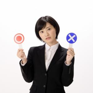 第二新卒は転職が難しい?経験者の立場から見た採用される第二新卒とダメなパターン