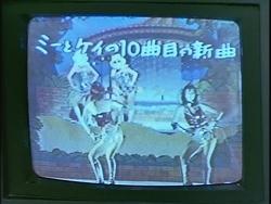 初代長太郎が見ていた歌番組(ドラマを見て分かる設定98)