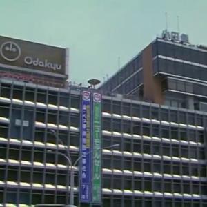さようなら小田急百貨店