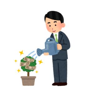 【株主優待】9月株主優待権利取り 2020年