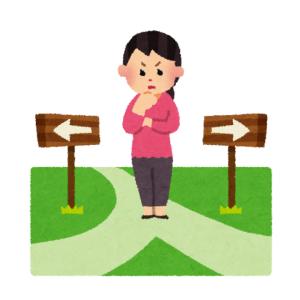 【株主優待あり・高配当】日本たばこ産業(2914)をいつナンピンしようか悩む