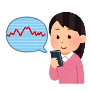 【株主優待株】気になる年初来安値銘柄2つ
