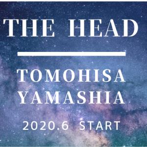 山P 海外ドラマ「THE HEAD」いつから?全貌は?【インスタ画像と動画で説明】