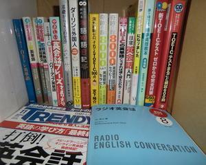 気が付いた「効果的な英語勉強方法」 その3