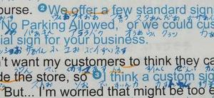 【続き2】TOEIC公式問題集4 Part3 47-49で☆発音記号を使わない☆聴き取り分析・研究