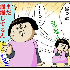 癇癪がスゴイよ!【4歳編】