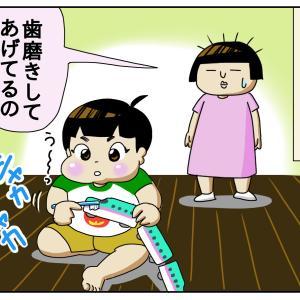 お世話遊びも不思議ちゃん☆な発達障害児2