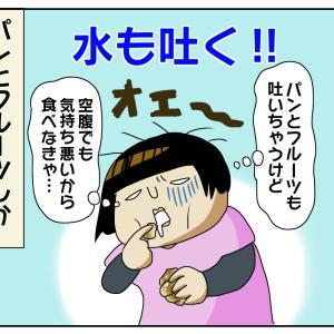 生まれる前から波乱万丈【ほぺろう 胎児編】3