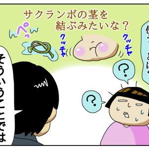 児童相談所の職員さんのアドバイス【ほぺろう5歳編】2